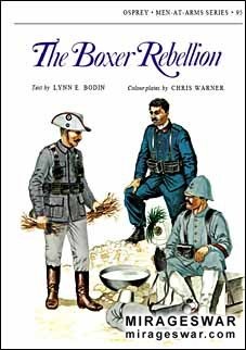 OSprey Men-at-Arms 95 - The Boxer Rebellion