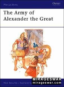 Osprey Men-at-Arms 148 - The Army of Alexander the Great