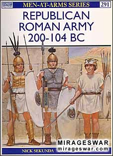 Osprey Men-at-Arms 291 - Republican Roman Army 200–104 BC