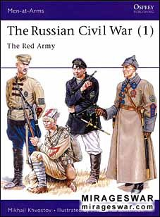 Osprey Men-at-Arms 293 - The Russian Civil War (1)