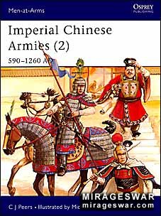 Osprey Men-at-Arms 295 - Imperial Chinese Armies (2)
