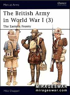 Osprey Men-at-Arms 406 - The British Army in World War I (3)