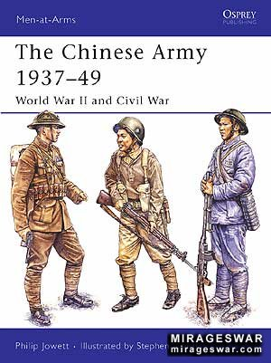 Osprey Men-at-Arms 424 - The Chinese Army 1937–49