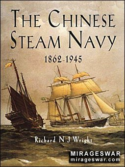 «The Chinese Steam Navy 1862-1945»