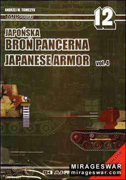 Armour - AJPress TankPower 12 - Japonska Bron Pancerna Vol.4