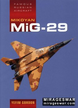 MiG-29 Midland - Famous Russian Aircraft