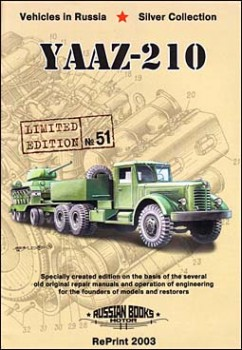 YAAZ-210 - Russian Motorbooks - Silver Collection № 51