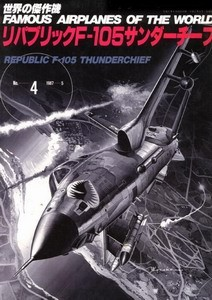 Republic F-105 Thunderchief - Famous Airplanes of the World 4