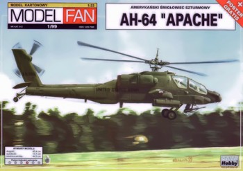 Вертолет AH-64 «Apache» (Model Fan №1/99)