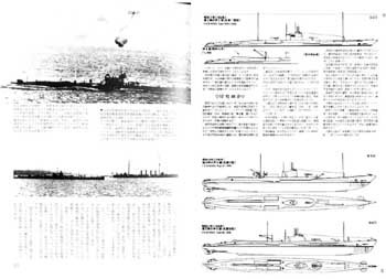 IJN Submarine Vol.2 (Warship of the Imperial Japanese Navy Photo File №20)