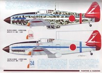 Type 3 Hien & Type 5 Army Fighter-Type 99 Light Bomber [Mechanism of Military Aircraft 2]