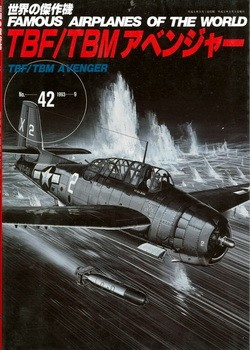 Bunrin Do Famous Airplanes of the world 1993 09 042 TBM Avenger