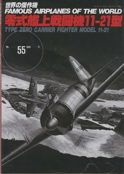 Bunrin Do Famous Airplanes of the world new 055 1995 11 Mitsubishi a6M Zero Model 11-21