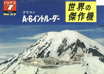 Bunrin Do Famous Airplanes of the world old 027 1972 07 Grumman A-6 Intruder Prowler