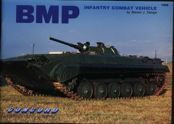 Concord Publications 1006 Firepower Pictorials 1990 BMP Infantry Combat Vehicle