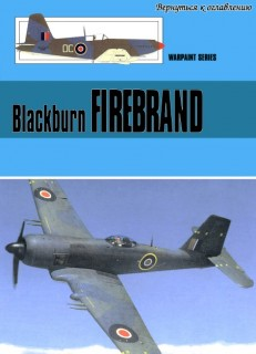 Blackburn Firebrand (Warpaint Series No. 56)
