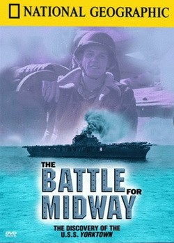 Битва за Мидуэй / The Battle for Midway