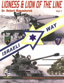 Lioness & Lion of the Line Vol.1 (Israeli Way)