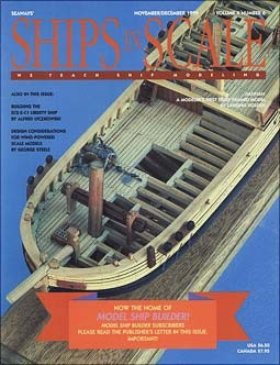 Ships in Scale № 6 - 1999