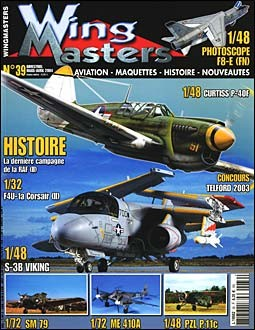 Wing Masters № 39 (3-04/2004)