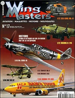 Wing Masters № 17 - 2000