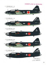 Bunrin Do Famous Airplanes of the world old 060 1975 04 Mitsubishi G4M Type 1