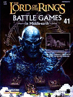 The Lord Of The Rings - Battle Games in Middle earth № 41