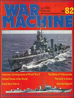War Machine № 82