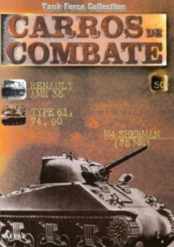 Tank Force Collection: Carros de Combate 50