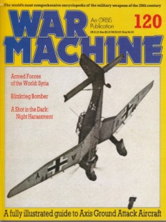 War Machine № 120