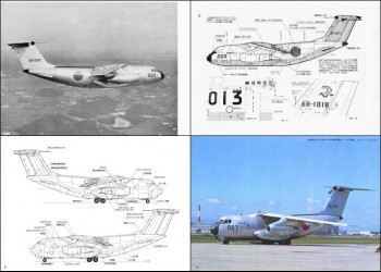 Bunrin Do Famous Airplanes of the world old 105 1979 01 Kawasaki C-1