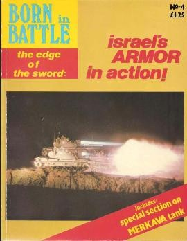 Israel`s  armor in action (Born in Batle 04)