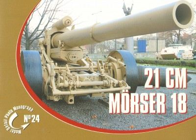 21cm Morser 18 [Model Detail Photo Monograph 24]