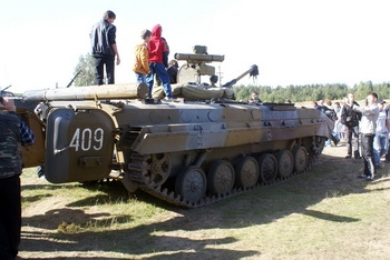 BMP-1P Walk Around
