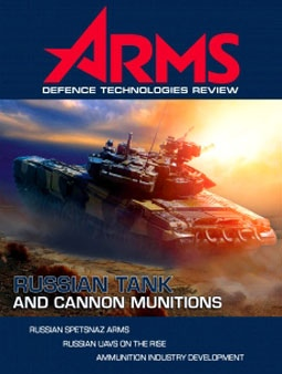 Arms Magazine Issue 4 - 2010