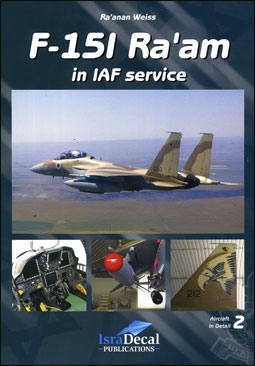 F-15I Ra'am in Israeli Air Force Service (Aircraft in Detail №2)