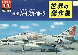 McDonnell Douglas A-4 Skyhawk (Famous Airplanes of the World (old) 31)