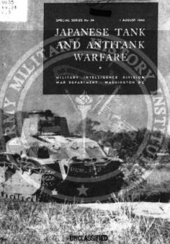 Japanese tank and antitank warfare