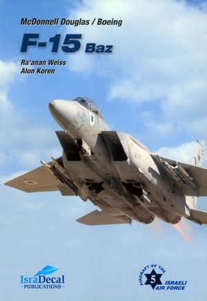 McDonnell Douglas / Boeing F-15 Baz (Aircraft of the Israeli Air Force 5)