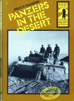 Panzers in the Desert (World War 2 PhotoAlbum №1)