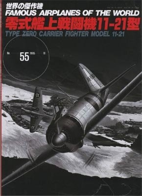 Mitsubishi A6M Type Zero Carrier Fighter Model 11-21