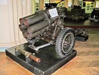 15cm Nebelwerfer 41 Walk Around