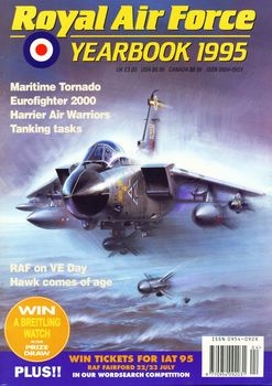 Royal Air Force Yearbook 1995