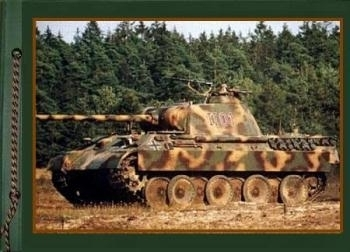 German Federal Archives. Armoured Vehicles. Part 3