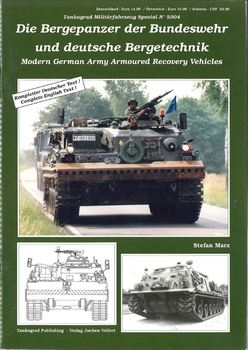 Modern German Army Armoured Recovery Vehicles (Tankograd 5004)