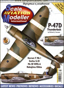 Scale Aviation Modeller International Vol.10 Iss.3 - 2004