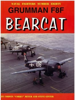 Grumman F8F Bearcat (Naval Fighters №80)