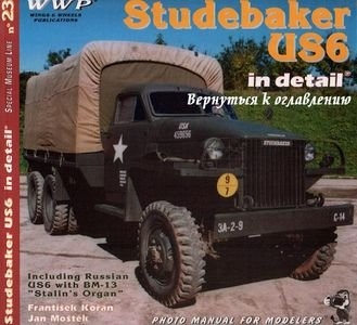 Studebaker US6 (WWP Special Museum Line No. 23)