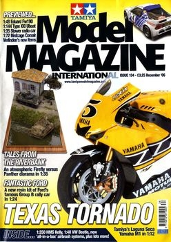 Tamiya Model Magazine International 2006-12 (134)