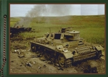 Photos from the Archives. Battle Damaged and Destroyed AFV. Part 32